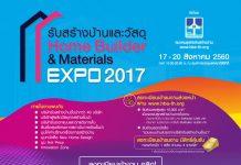 งานรับสร้างบ้านและวัสดุ Home Builder & Materials Expo 2017